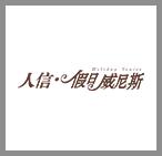 安徽快3基本走势太子湾