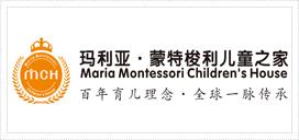 玛丽亚,蒙特梭利儿童之家